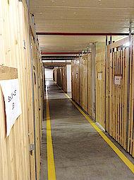 Möbel einlagern - Lagerraum Zuerich
